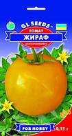 "Семена томата Жираф, среднепоздний 0,15 г, ""GL SEEDS"", Украина"
