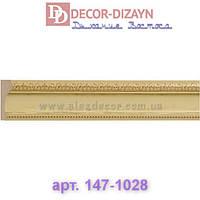 Молдинг 147-1028 Decor-Dizayn 84х26х2400мм