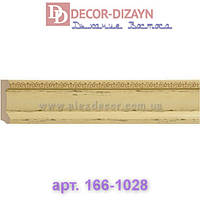 Плинтус 166-1028 Decor-Dizayn 90х19х2400мм