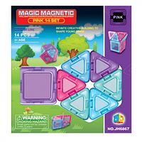 Магнитный конструктор Magic Magnetic 14 деталей JH6867