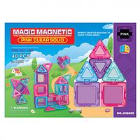 Магнитный конструктор Magic Magnetic 40 деталей JH6869, фото 1
