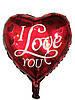 Фольгований повітряна кулька серце 43 х 48 см