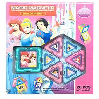 Магнитный конструктор Magic Magnetic 26 деталей JH6869