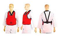 Защита корпуса (жилет) для единоборств ZEL  (EVA, нейлон, р-р XS-XL, красный)