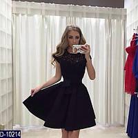 Стильное черное платье-солнце с гепюром. Арт-11267