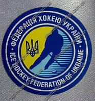 Наклейка с логотипом Федерация Хоккея Украины