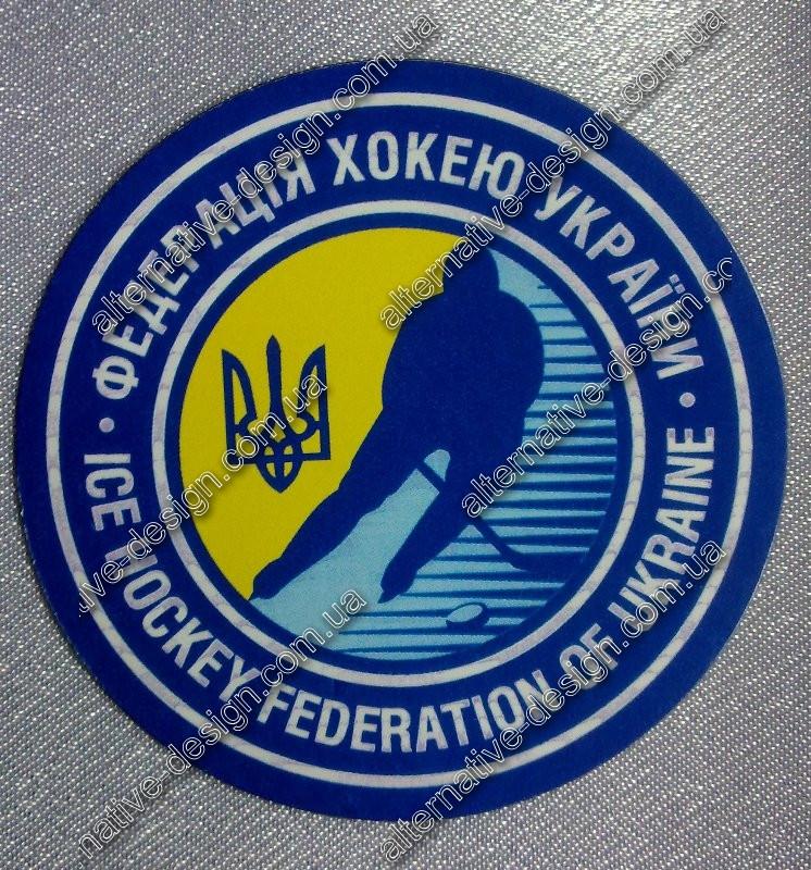 Наклейка с логотипом Федерация Хоккея Украины - Alternative-Design в Киеве