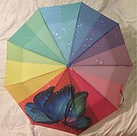 Зонт полуавтомат в 3 сложения S.L радуга