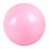 Мяч для пилатеса и йоги Pilates ball Mini  Pastel (PVC, латекс, d-30см, 180гр, розовый)