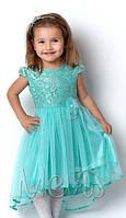 Нарядное платье для девочки, бирюза