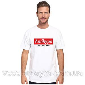 Футболка Antihype (Антихайп)