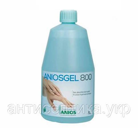 Аниосгель 800 НПК 1л флакон без дозатора