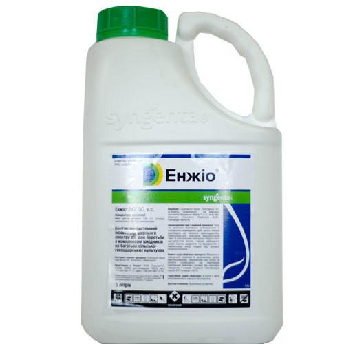 Инсектицид Энжио / Енжио - 5л (Syngenta)
