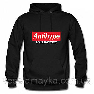 Толстовка Antihype (Антихайп)