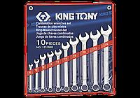 Набор ключей комби 10шт. (8-24мм) King Tony 1210MR