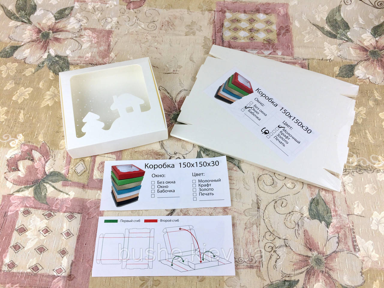 Коробка для пряников / 150х150х30 мм / Молочн / окно-НГ / НГ