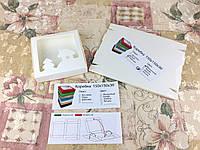 Коробка Молочная Новый год для пряников, печенья 150*150*30 (с окошком), фото 1