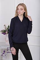 Блузка «Лурдес»: Распродажа, фото 2