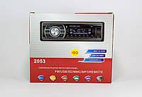 Автомагнитола MP3 2053