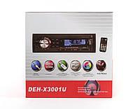 Автомагнитола MP3 3001