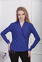 Блузка «Лурдес»: Распродажа, фото 3