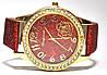 Часы на ремне 47017