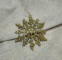 Подвеска новогодняя Снежинка золото, декор 9х10 см (2 шт)