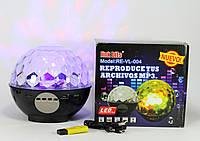 Диско лампа Ball 2015-3  24