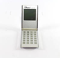 Калькулятор KK 2511  под замену акб   300