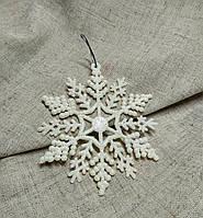 Подвеска новогодняя Снежинка белая, декор 9х10 см (2 шт)