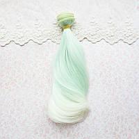 Волосы для кукол легкая волна, мята омбре - 20 см