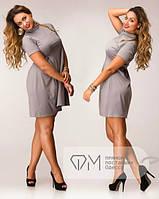 Платье 9311, фото 1