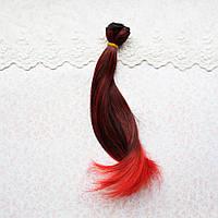 Волосы для Кукол Легкая Волна КРАСНО-ЧЕРНЫЕ 20 см