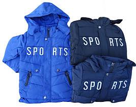 Куртки зимние на меху на мальчика, размеры  4-12 лет, Crossfire, арт. CR 96-46