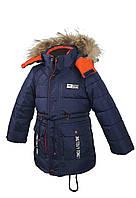 Зимняя куртка dl-702 на 100% холлофайбере размеры 98-122