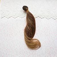 Волосы для Кукол Легкая Волна КАШТАН с РУСЫМ 20 см