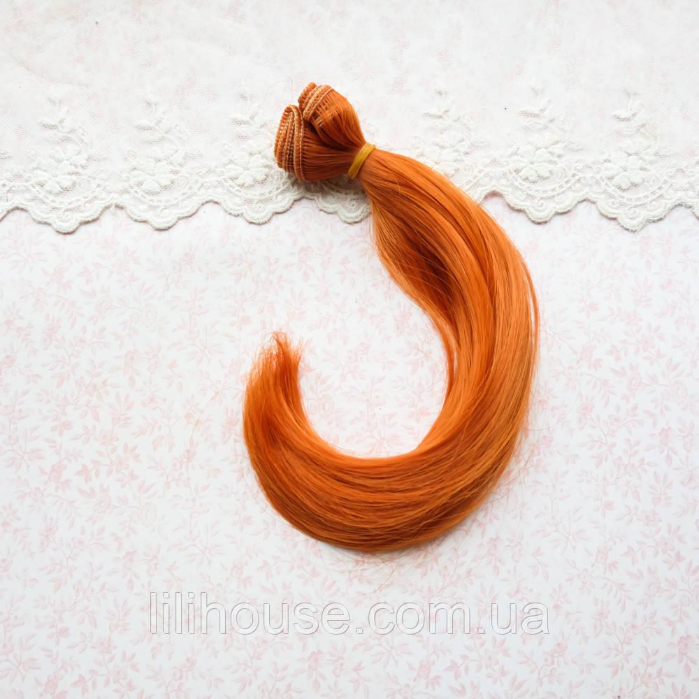 Волосы для кукол легкая волна, рыжие - 20 см