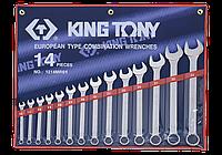 Набор ключей комби 14шт. (10-32мм) King Tony 1214MR01