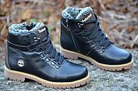 Ботинки подростковые женские зимние кожа черные Харьков 2016 (Код: 262)