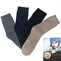 Плотные мужские носки махровые ангоровые Корона A1520-1