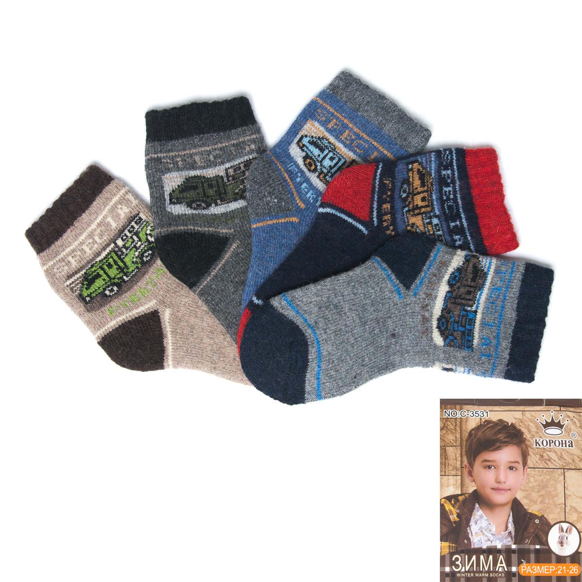 Носки детские мальчиковые махровые с ангорой и шерстью Корона C3531-2-1
