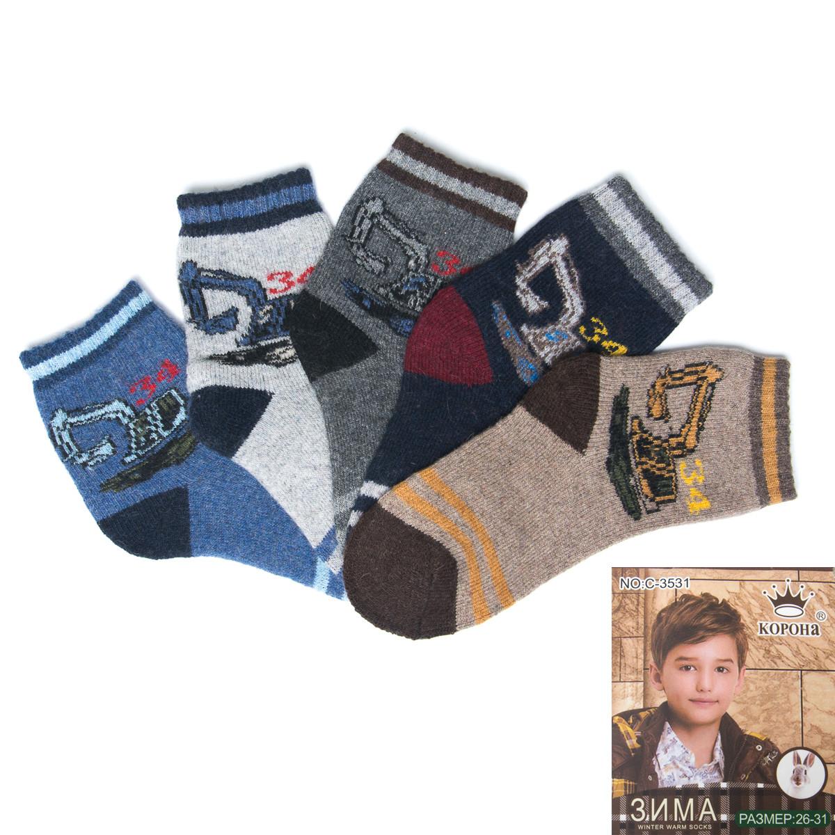 Махровые носки детские с ангорой и шерстью для мальчика Корона C3531-2-2