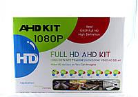 Рег.+ Камеры DVR CAD D001 KIT 2mp\8ch  2