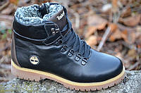 Ботинки подростковые женские зимние кожа черные Харьков (Код: 262а)