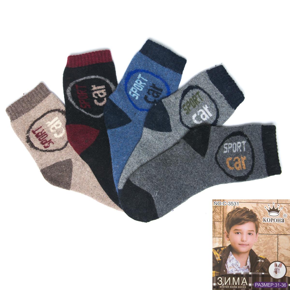 Носки детские мальчиковые махровые с ангорой и шерстью Корона C3531-2-3