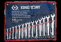 Набор ключей комби 14шт. (10-32мм) King Tony 1214MR