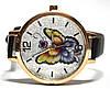Часы на ремне 47022