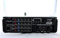 Усилитель AMP AV 620 BT  2