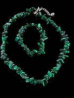 Ожерелье+Браслет из малахита 45 см. «Берега»