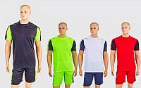 Форма футбольная Height 1014: 4 цвета, размер M-XXL